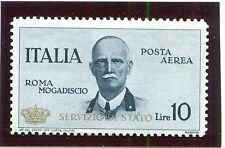 ITALY 1934 VERY SCARCE ROME MOGADISCIO AIR MAIL OFFICIAL PERFECT MNH SCOTT CO2