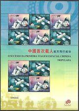 Macau - Erster chin. bemannter Weltraumflug Kleinbogen postfr. 2003 Mi. 1296/97