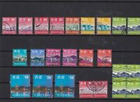 hong kong 1997 used   stamps   ref 7979