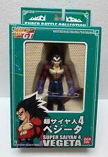 Dragonball Z GT Perfect Ver Super Saiyan 4 Vegeta Super Battle Collection Figure