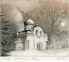 """Woodpecker Knock"" Church Ex libris Free Graph Etching, Juri Smirnov"