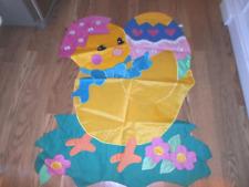 Easter Chick with Egg Garden Flag