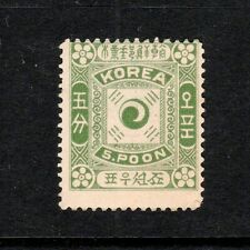 🇰🇷 KOREA (EMPIRE) 1895 FIVE POON PALE APPLE GREEN STAMP S.G. 3 MINT