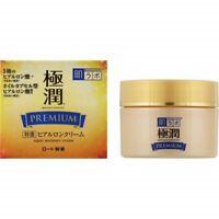 New Rohto Hadalabo Hada labo Gokujyun Premium Hyaluronic Cream 50g Japan Import