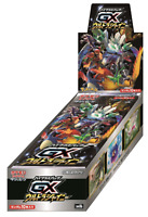 【1 Box】Pokemon Card High class Ultra Shiny GX Booster Box SEALED Pokémon SM8b