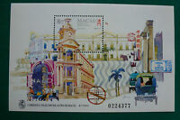 LOT 714 TIMBRES STAMP BLOC FEUILLET VILLE MACAO MACAU PORTUGAL ANNEE 1995