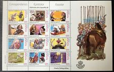 Spain 2002, School Correspondence: History of Spain III, SG 3882-3893,  MNH**