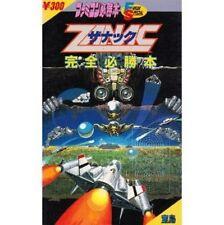 Zanac complete winning strategy guide book / NES