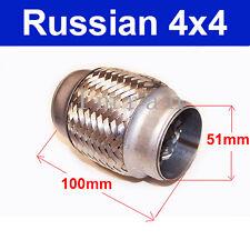 Flexrohr für Auspuff / Abgasanlage/ Katalysator UNIVERSEL, 51mm x 100mm