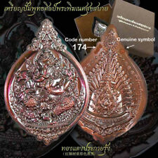 Beautiful Thai Art Amulet Coin Lord Ganesha Hindu God Elephant LP Yoon Success
