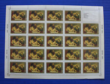 Russia (#5100) 1982 Paintings from the Hermitage - Danae MNH sheet