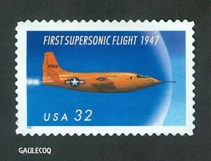 USA POSTAGE - FIRST SUPERSONIC FLIGHT 1947 - 32 CENTS STAMP - 1997