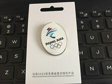 2022 BEIJING OLYMPIC OFFICIAL LOGO ELLIPSE PIN