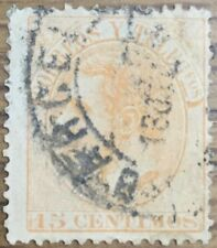 Sello España Alfonso XII usado 15 c. 1 Edifil 210 1882 Matasellos Barcelona