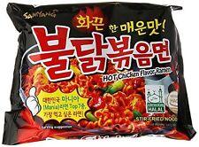 Samyang Korean Spicy Chicken Flavor Instant Noodle Buldak Bokkeum Halal 1 pack