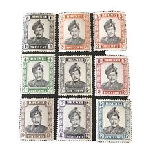 BRUNEI, SCOTT # 83-91(9),TOTAL 9 1952 SULTAN SAIFUDDIN ISSUE MNH
