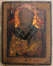 Russia. Antique Russian Icon of St. Nicholas, 18th Century, not restored