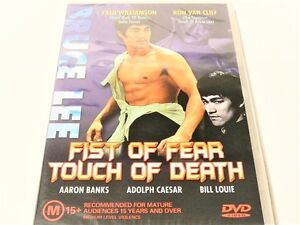 """FIST OF FEAR TOUCH OF DEATH, DVD M15+ """"NEW AND SEALED"""" AUZ SELLER"""