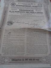 EMPRUNT RUSSE 1913 (21)