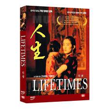 Lifetimes (1994) DVD - Yimou Zhang, Li Gong, Ge You (*New *Sealed *All Region)