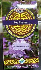 Tea Thyme Herbal 1.75 oz