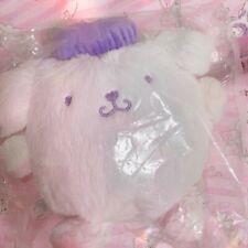 "Sanrio Pom Pom Purin Plush Toy Dream color 19cm (7.4"")  Japan"