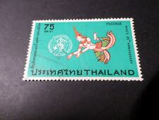 THAILANDE ASIE, 1973, timbre 639 OMS, oblitéré, used STAMPS