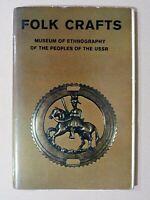 Folk Crafts Museum of Ethnography Set of 15 postcards USSR Soviet Russia 1977