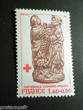 FRANCE 1980, timbre 2117, CROIX ROUGE, neuf**, VF MNH STAMP RED CROSS