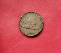 1857 Flying Eagle Cent - Great Deal! XF