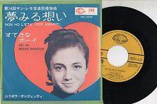 GIGLIOLA CINQUETTI disco 45 NON HO L'ETA  made in JAPAN 1964 STAMPA GIAPPONESE