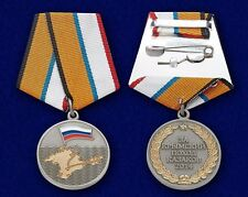 RUSSIAN COSSACKS MEDAL AWARD - FOR КRIMEAN CAMPAING 2014 + DOC /SALE LOW PRICE