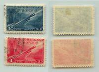 Russia USSR ☭ 1948 SC 1302-1303 used . f1777