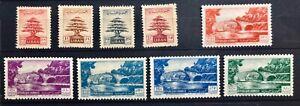 1951 Lebanon Nahr el Kalb + Cedars redrawn set SG 429-437 MLH Liban