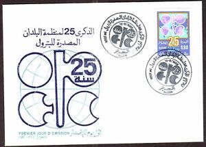 Algeria 1985 - OPEC 30th Anniversary - 1v , Scott#926 ,Yvert#983 - FDC
