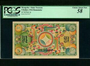 Mongolia:P-4r,5$,1924 * 1st Issue * RARE * PCGS Ch. AU 58 *