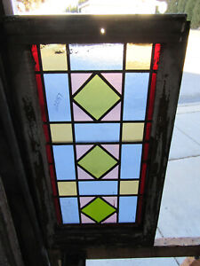 ~ ANTIQUE STAINED GLASS WINDOW 2 OF 2 ~ 16 x 29 ~ ARCHITECTURAL SALVAGE