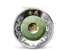 2000 KIP Lunar 2 Unzen oz Silber Jahr des Drachen Dragon Laos 2012 PP Jade