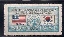 Korea 1951 Sc # 133 Usa (47292)