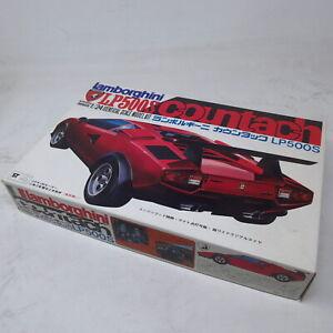 AR II Plastic Model Lamborghini Countach LP500S 1/24 Model Kit