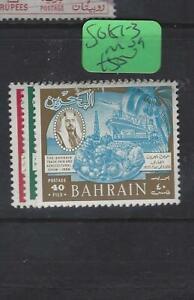 BAHRAIN (PP0903B)  SG 151-3    MOG