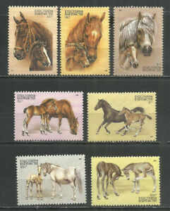 Kyrgyzstan 1995 year, mint stamps MNH (**) horses