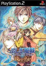 Used PS2 Fushigi Yuugi Genbu Kaiden Gaiden Kagami no Miko Japan Import