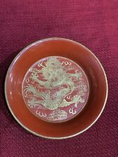 Beautiful Chinese Antique  Small Porcelain  Plate.