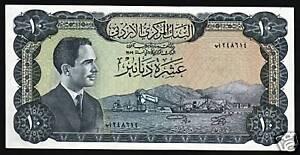 JORDAN 10 DINARS P12 1959 KING HUSSEIN UNC BAPTISMAL RARE ARAB MONEY BANK NOTE