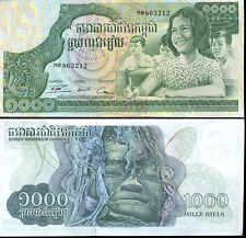 CAMBODGE CAMBODIA Billet 1000 RIELS ND 1972 - 1973 P17 ECOLIERs NEUF UNC