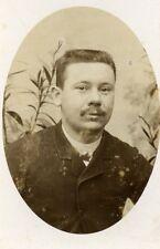 France Annoeullin Portrait Man Old Photo CDV Courmont 1880'