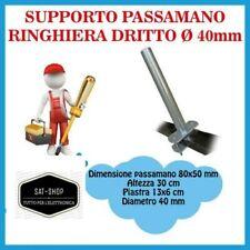 Supporto Per Palo Antenna Dritto Passamano Ringhiera WI FI Balcone Parabole