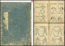 1719 Morokoshi China Martial arts Picture Japan Original Woodblock Print Book