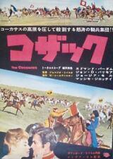 COSSACKS Japanese B2 movie poster 1960 NM GIORGIA MOLL VIKTOR TOURJANSKI NM